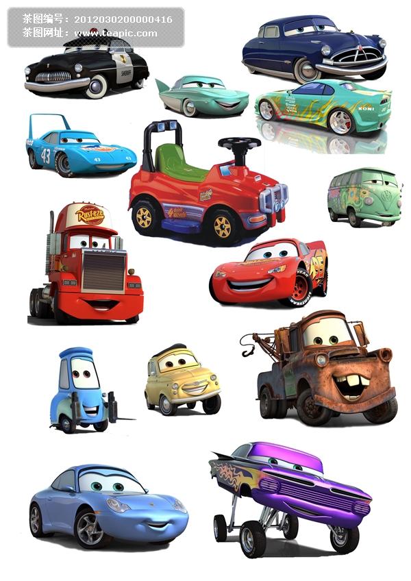 多款卡通汽车#卡通##可爱##汽车##车子##火车##轿车##碰碰车##出粗车